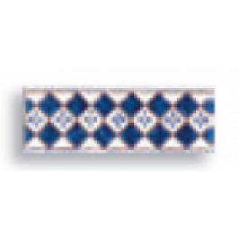 ELEMENT DE DECOR PLAT QUIXOTE PT PERETE, BANO ROCINANTE, 7x20cm