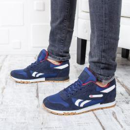 Pantofi sport barbati Itarido albastri